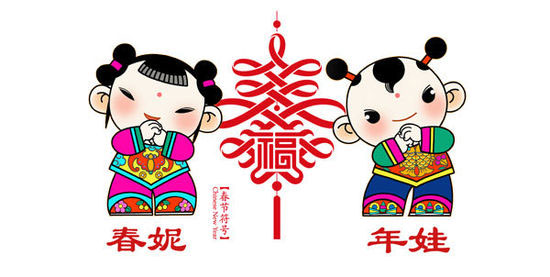 lunar new year ornaments are usually tie in traditional symbols and incorporate the colors red and gold in the decorations this of course will change the - Chinese New Year Symbols